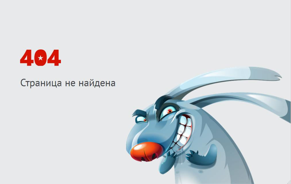 Создание темы WordPress – 404.php, Search.php, and Searchform.php